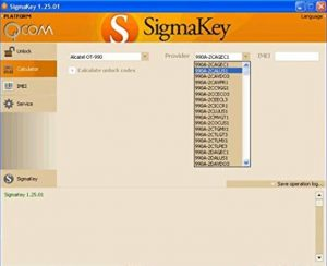 sigmakey dongle emulator